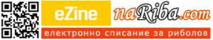 eZine naRiba.com – Електронно списание за риболов