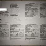 CE сертификат/декларация за съответствие на двигател